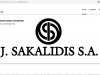 E-SHOP ΛΕΥΚΑ ΕΙΔΗ ΧΟΝΔΡΙΚΗ SAKALIDIS S.A.